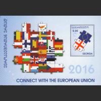Связь с Европейским Союзом
