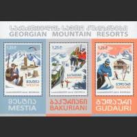 Грузинские горнолыжные курорты
