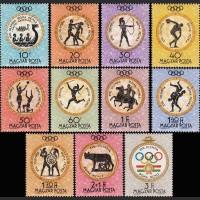 Венгрия. XVII летние Олимпийские игры в Риме
