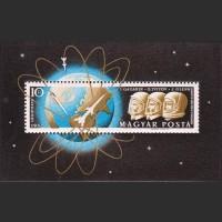 Венгрия.Первая годовщина полета человека в космос.
