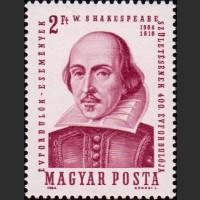 Венгрия. 400-летие со дня рождения Уильяма Шекспира