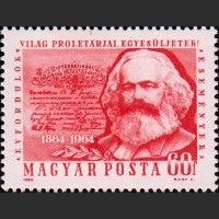 Венгрия. 100-летие I Интернационала