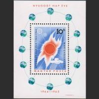 Венгрия. Международный год спокойного Солнца
