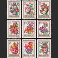 Венгрия.20-я годовщина освобождения Венгрии. Цветы