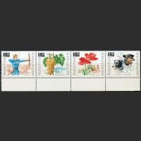 Венгрия. День почтовой марки