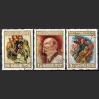 Венгрия. 50-летие Великой Октябрьской социалистической революции [⊙]