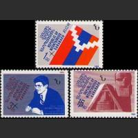 Надпечатки на марках 1-3