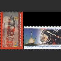 50 лет полета Ю. Гагарина