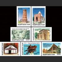 Памятники национальной истории и культуры