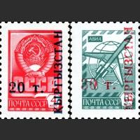 Надпечатки на стандартных марках СССР