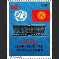 Годовщина вступления Киргизии в ООН