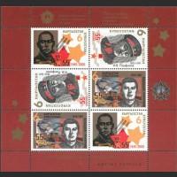 55 лет Победы в Великой Отечественной войне