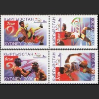 XXVII летние Олимпийские игры в Сиднее