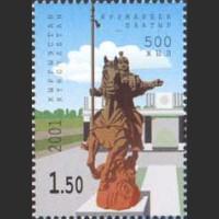 500 лет народному богарырю Курманбеку