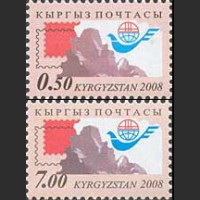 Стандартный выпуск. Почта Кыргызстана