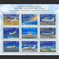 История гражданской авиации Кыргызстана