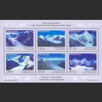 Ледники Кыргызстана