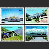 Железные дороги Кыргызстана