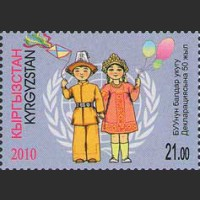 50 лет Декларации ООН о правах ребенка