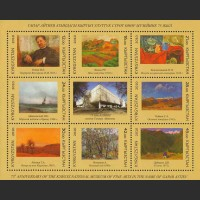 75 лет Национальному музею искусств Кыргызстана