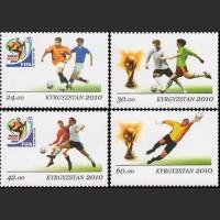 XIX Чемпионат мира по футболу в ЮАР