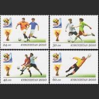 XIX Чемпионат мира по футболу в ЮАР (с двумя логотипами)
