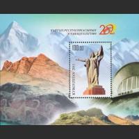 20 лет Независимости Кыргызстана
