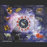 Восточный лунный календарь