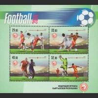 Федерация футбола Кыргызстана