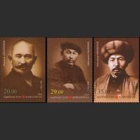 Государственные деятели Кыргызстана
