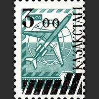 "Надпечатка на стандартной марке СССР ""3.00"""