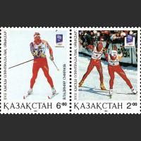 Зимние Олимпийские игры в Лиллехаммере
