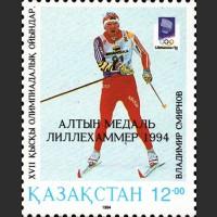 Владимир Смирнов - Олимпийский чемпион