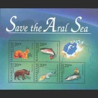 Спасем Аральское море!