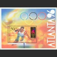 Закрытие летних Олимпийских игр в Атланте