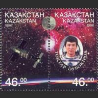 Пятая годовщина полета в космос первого казахского космонавта