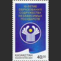 10 лет Союзу Независимых Государств