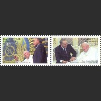Визит папы Римского Иоанна Павла II в Казахстан