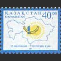 Стандартный выпуск. 10 лет Независимости Казахстана