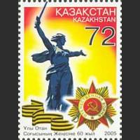 60 лет Победы в Великой Отечественной войне 1941-1945 г.г.
