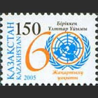 Стандартный выпуск. 60 лет ООН