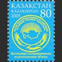 10 лет Ассамблеи народов Казахстана