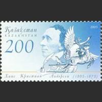 200 лет со дня рождения Г.Х. Андерсена