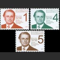 100 лет со дня рождения филолога Маулена Балакаева