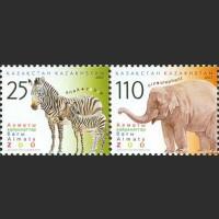70 лет Алма-Атинскому зоопарку