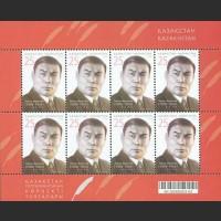 100 лет со дня рождения поэта Т. Жарокова