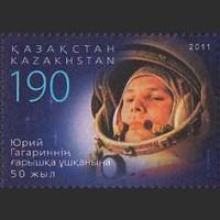50 лет полету Ю. Гагарина