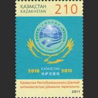 10-летие образования Шанхайской организации сотрудничества (ШОС)