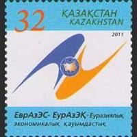 10-летие Евразийского экономического сообщества (ЕврАзЭС)