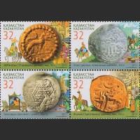 Древние монеты Казахстана